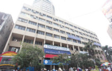 A file photo shows the office of the erstwhile Board of Investment, which has become the Bangladesh Investment Development Authority (BIDA) after merging with Privatisation Commission, in Dhaka. BIDA has submitted a set of proposals to National Board of Revenue for attracting investment. — New Age photo